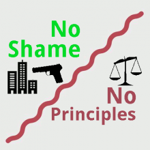No Shame No Principles